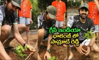 Actor Samrat Reddy Accepts Shilpa Reddy Green India Challenge