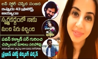 Sanjjanaa Great Words About Pawan Kalyan And Prabhas | Revealed Love Story