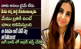 Sanjjanaa About Bigg Boss 4