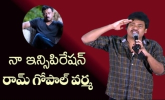 Shakalaka Shankar Emotional Words About RGV
