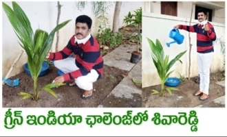 Mimicry Artist Shiva Reddy Accepts Green India Challenge