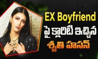 Shruti Haasan share about her Ex Boyfriend , Favorite Liquor and Swimming