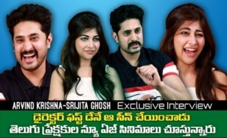Aravind Krishna and Heroine Srijitha Ghosh Exclusive Interview