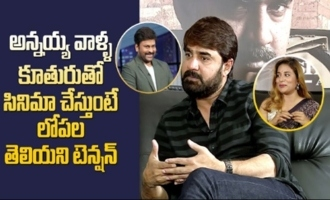 Srikanth About Megastar Chiru and Sushmita Konidela