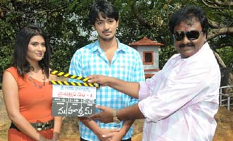 Sri Ganesh Productions Prod No.1 Opening