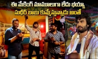 Sudheer Babu Movie Sridevi Soda Center