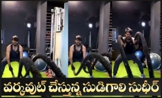Sudigali Sudheer Heavy Gym Workout Video