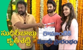 Sudheer Babu and Uppena fame Krithi Shetty movie Opening