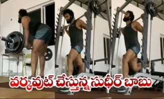 Hero Sudheer Babu Gym Workout Video