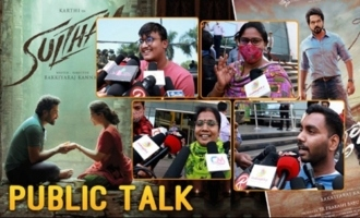Sulthan Public Review