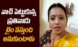 Anchor Suma Kanakala Hilarious Fun Before Lucky Mahila Interaction