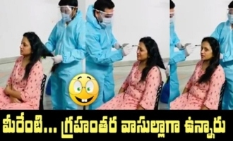 Why are you looking like aliens?: Suma Kanakala