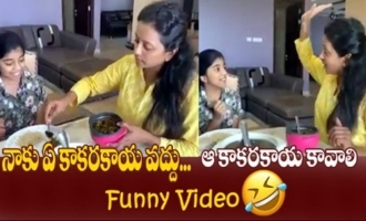 Suma Kanakala Making Fun With Her Sister In law's Daughter