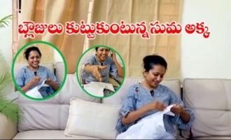 Anchor Suma Kanakala Making Super Hilarious Fun At Home