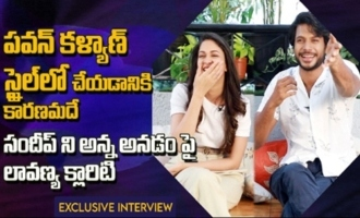 Sundeep Kishan and Lavanya Tripathi Exclusive Interview