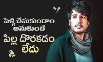 I want to get married but am not finding a girl: Sundeep Kishan