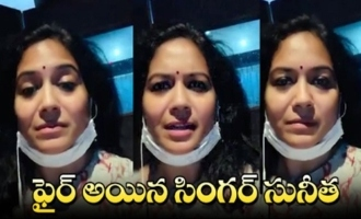 Singer Sunitha Fires On Fake Singer Chaitanya