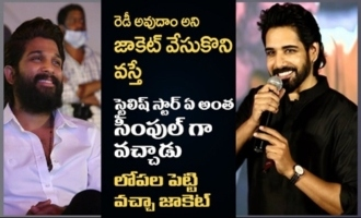 I Abandoned the jacket on Seeing Stylish Star in a Simple Attire : Sushanth