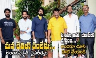 Minister Talasani Srinivas Yadav About Bhanumathi Ramakrishna Movie Release | IG Telugu