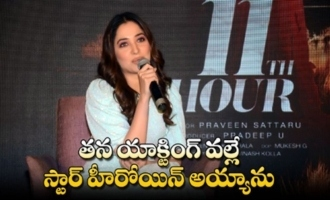 Tamannah's 11th Hour First Look Launch