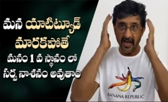 Teja Fires On Indian People Attitude
