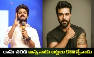 Teja Speech at Ram Charan Birthday Celebrations