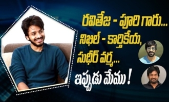 Teja sajja compared his bonding with Raviteja, Puri Jagannadh bond : Prashanth Varma