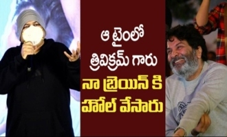 That's when Trivikram Garu punched a Hole into my Brain : Thaman