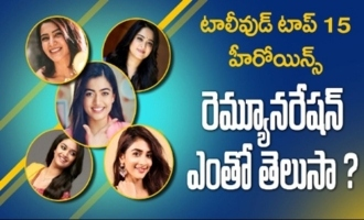 Here is the tollywood top 15 heroines remunerations details