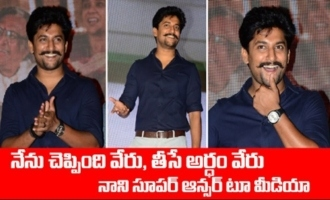 Tuck Jagadish Natural Star Nani superb answers to journalists Questions