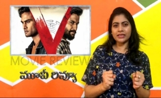 V Movie Review l Nani l Sudheer Babu l Aditi Rao Hyderi l Nivetha Thomas