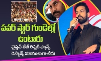 Power Star is always in My heart says Vaishnav Tej at Uppena pre release function