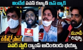 Vakeel Saab Movie Benefit Show Public Talk