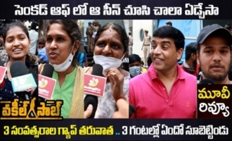 Vakeel Saab Movie Genuine Public Talk