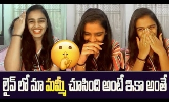 Backbenchers Varsha Dsouza And Dorasai Teja About Marriage