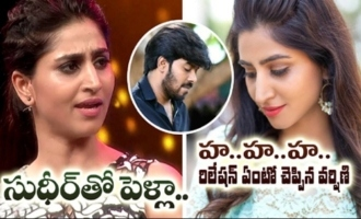 Varshini laughs Off Rumours about Marriage with Sudheer : Varshini