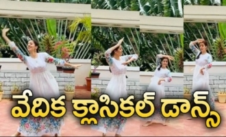 Actress Vedhika Superb Classical Dance At Home