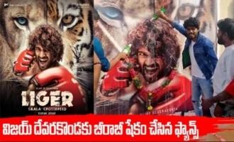 Vijay Devarakonda Fans Beerabhishekam To His Movie Liger Poster