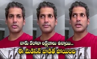 Actor Vishal Shares His Experience Of Getting Cured From Corona
