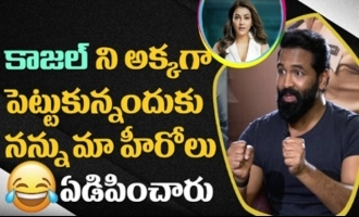Vishnu Manchu About Kajal Aggarwal Role In Mosagallu Movie