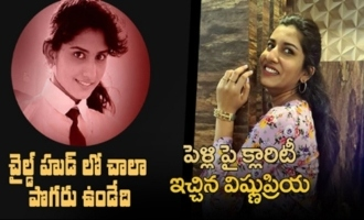 Used to be arrogant as a child Vishnu Priya Opens up on Her Marriage