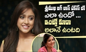 Sreemukhi Behaves in Her Home as She Does in Bigg Boss House : Vithika Sheru | IG Telugu