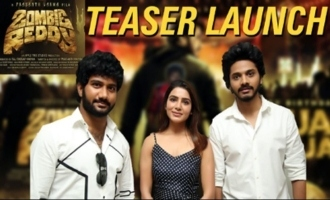 Zombie Reddy Teaser Launch