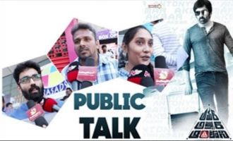 Amar Akbar Anthony Public Talk