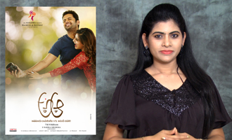 'A Aa' Movie Review