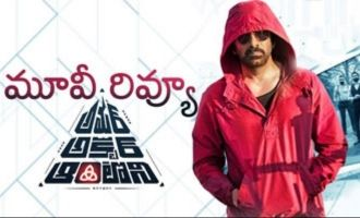 Amar Akbar Anthony Movie Review