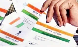 UIDAI's new rules for Aadhar Card updations