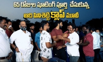 Aadhi pinishetty's Clap movie Wrap up video