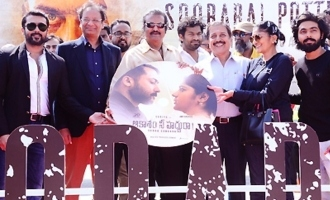 'Aakaasam Nee Haddhu Ra' Third Single 'Pilla Puli' Song Launch