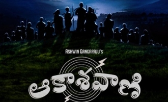 'Aakashavaani' shoot half done